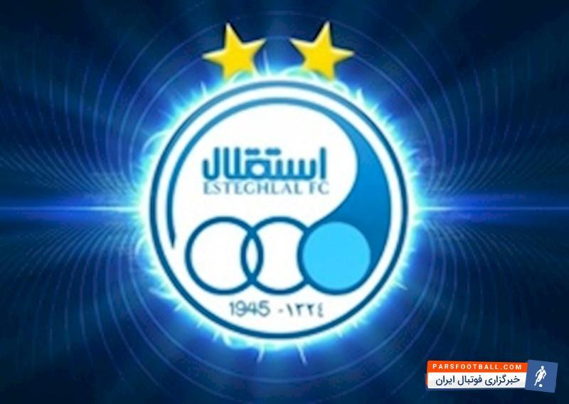 استقلال از مگویان فرصت خواست ؛ پارس فوتبال اولین خبرگزاری فوتبال ایران
