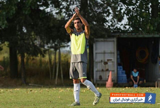 سید علی فاطمی