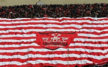 تیم پرسپولیس - هواداران پرسپولیس