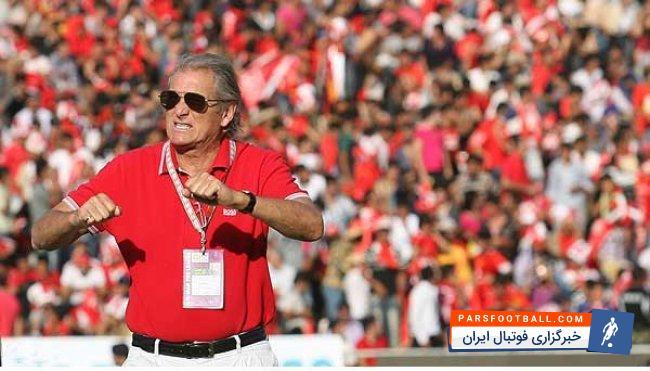 پرسپولیس به دنبال راهکار بری پرداخت بدهی ها ؛ پارس فوتبال اولین خبرگزاری فوتبال ایران