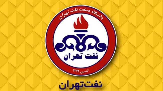 باشگاه نفت ؛ مسئولان فدراسیون فوتبال موقتا شاکیان باشگاه نفت را از شکایت به فیفا منصرف کردند