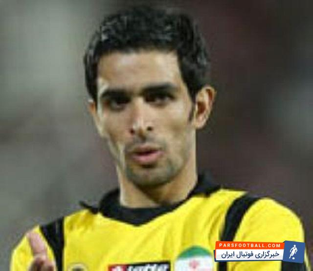 حسین پاپی : سپاهان همیشه تحت فشار است | خبرگزاری فوتبال ایران