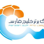 نتایج هفته پنجم لیگ برتر ؛ استقلال تهران