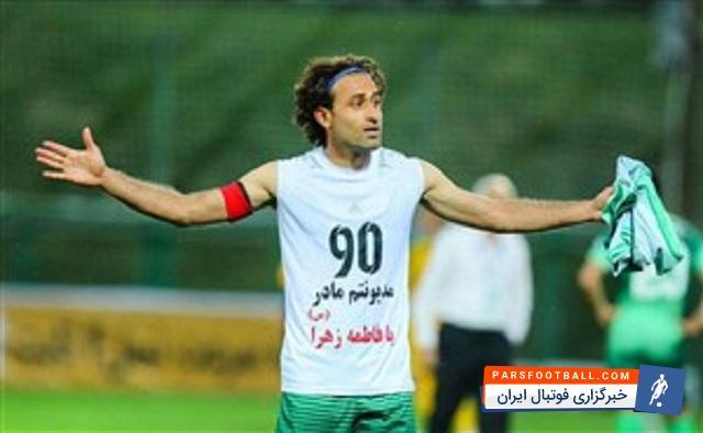 مهدی رجبزاده : من بهترین گلزن دربی اصفهان هستم