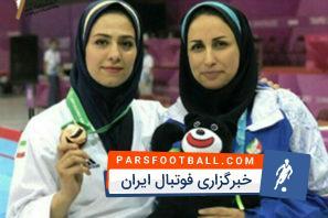 رقابت های ورزشی دانشجویان جهان