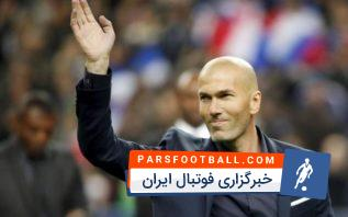 زیدان سرمربی رئال مادرید از 1 سالگی تا 45 سالگی