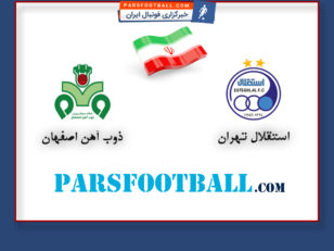 بازی استقلال تهران و ذوب آهن رادیو پارس فوتبال