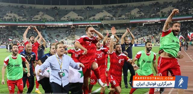 بی حرمتی بازیکنان سوری به ملی پوشان ایرانی در آزادی! ؛ پارس فوتبال