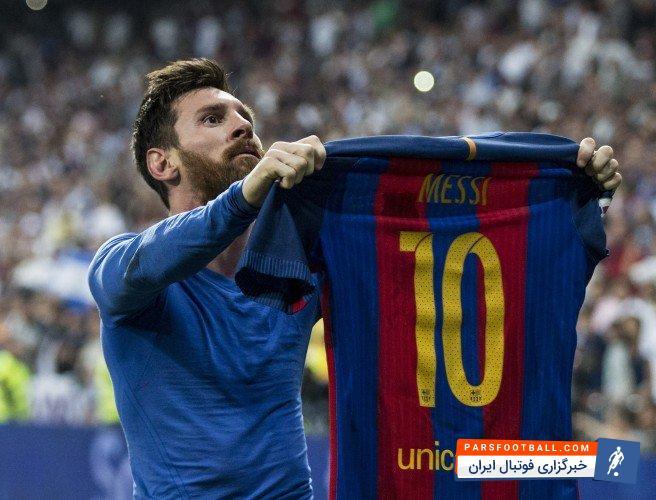 زیباترین و جالب ترین شادی بعد گل در دنیای فوتبال ؛ خبرگزاری فوتبال ایران