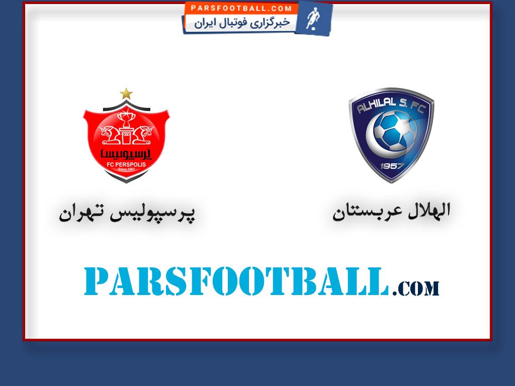 کلیپی از خلاصه بازی تیم های پرسپولیس و الهلال عربستان 25 مهر ماه 96 ؛ پارس فوتبال