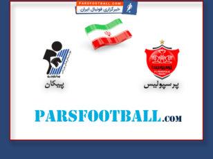 بازی پرسپولیس و پیکان در لیگ برتر خلیج فارس