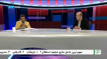صحبت های جنجالی ملکی عضو هیئت مدیره استقلال در برنامه نود