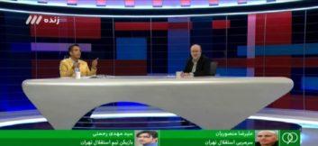 واکنش مهدی رحمتی به اتهامات هیئت مدیره استقلال