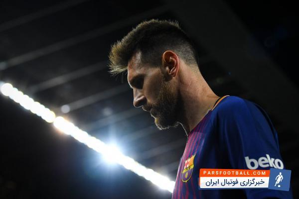 مسی در نقش نابودگر دنیای فوتبال ؛ پارس فوتبال اولین خبرگزاری فوتبال ایران
