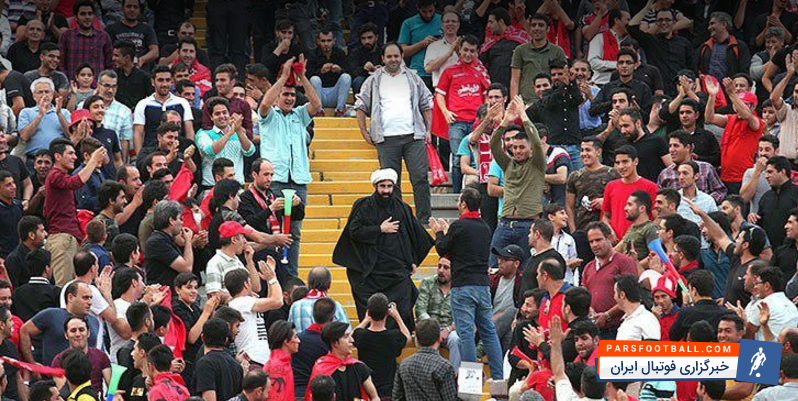 تراکتورسازی در غیاب هواداران خود به میدان بروند ؛ از هواداران دو آتیشه تراکتور خبری نیست