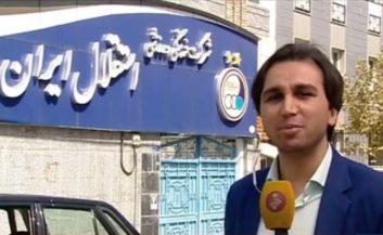 گزارش یاسر اشراقی پیرامون مشکلات اخیر باشگاه استقلال و جلسه هیئت مدیره این باشگاه