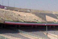 ورزشگاه آزادی - تیم ملی فوتبال - حسن طباطبایی
