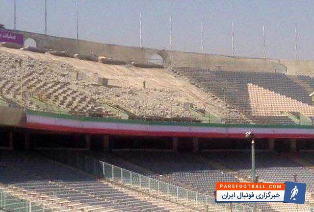 ورزشگاه آزادی ؛ طبقه دوم ورزشگاه آزادی برای دیدار ایران - سوریه رایگان شد