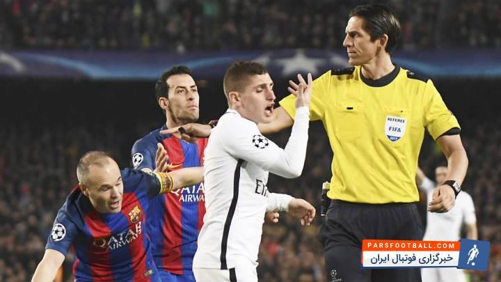 بازگشت داور جنجالی بارسلونا - پی اس جی به لیگ قهرمانان