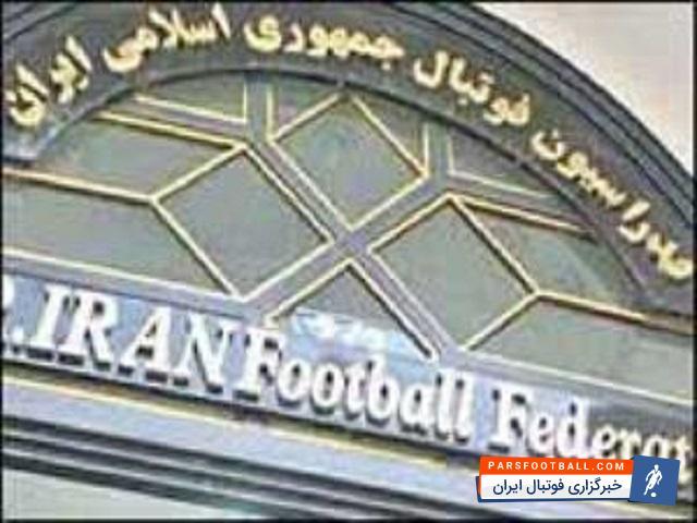کمیته اخلاق - فدراسیون فوتبال - تیم ملی فوتبال - عبدالله سمامی - حمیسی - باشگاه سپاهان