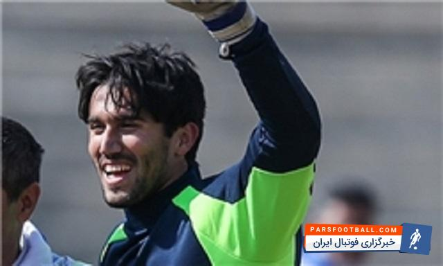 حسین حسینی ستاره درخشان استقلال ؛ ستاره ای که استقلال را از خفت نخات داد