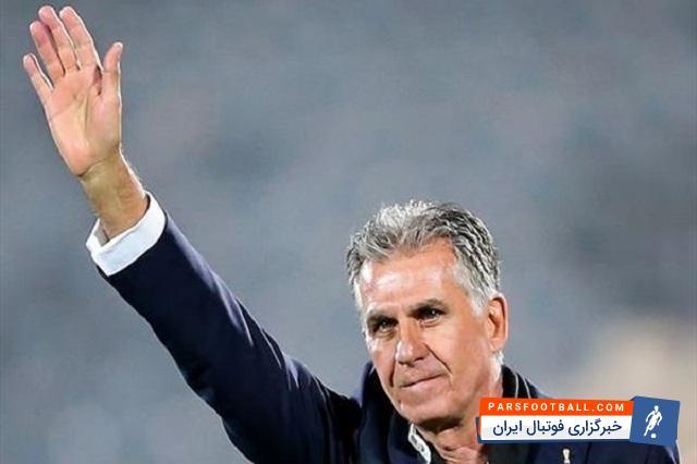 کیروش - کی روش - کی روش - تیم ملی فوتبال - سامان قدوس