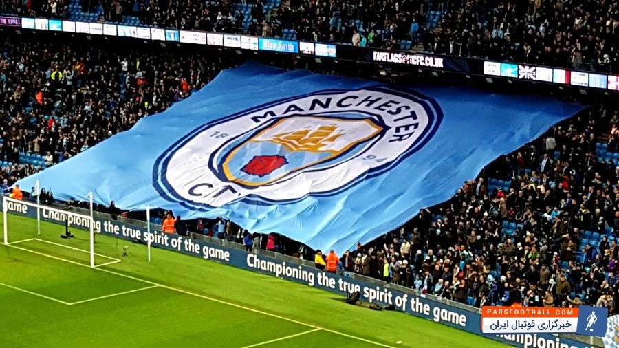 منچسترسیتی ؛ ترکیب تیم های منچستر و کریستال ؛ ترکیب منچستر و کریستال پالاس مشخص شد
