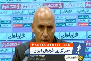 لیگ برتر ، منصوریان