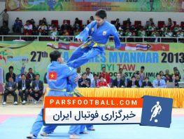حضور رئیس فدراسیون ووینام در ایران