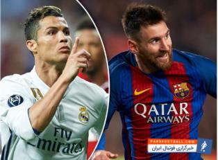 رقابت مسی و رونالدو در قالب طنز