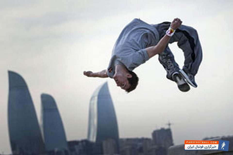 پارکور پرهیجان ترین ورزش جهان کلیپ جالب و شگفت انگیز از ورزشکاران ایرانی