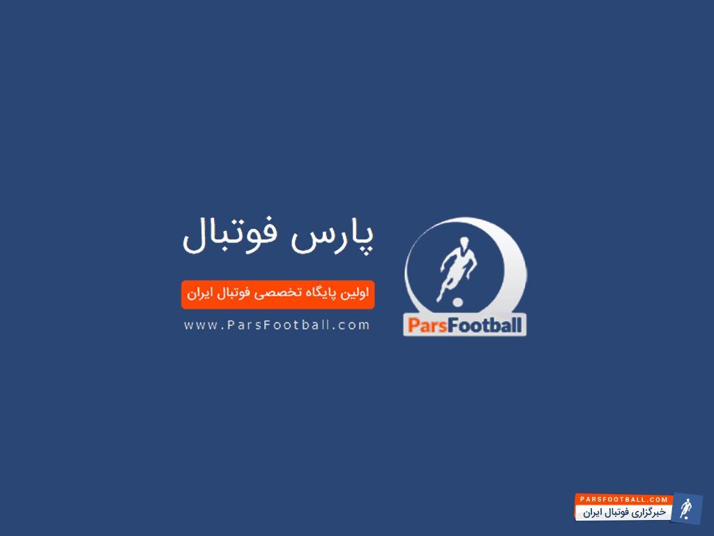 خبر خوش برای کاربران پارس فوتبال ؛ مطالب سایت برای کابران همراه اولی رایگان شد
