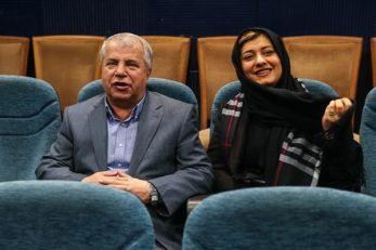 علی پروین و دخترش