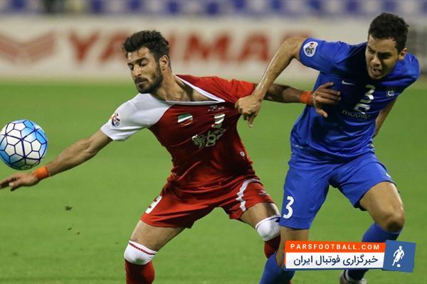 پرسپولیس - محمود کلهر - سعد الکثیری