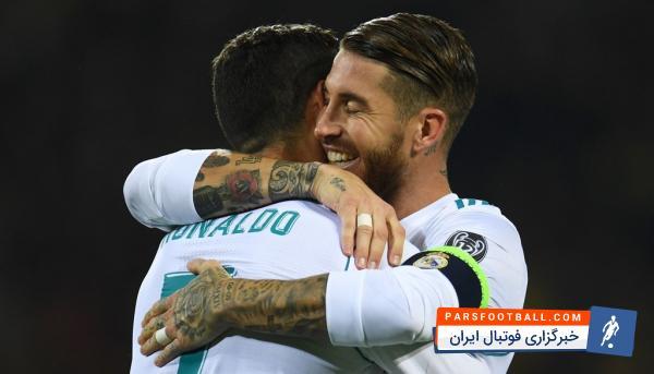 راموس : رئال مادرید عالی را مشاهده کردید ؛ پارس فوتبال اولین خبرگزاری فوتبال ایران