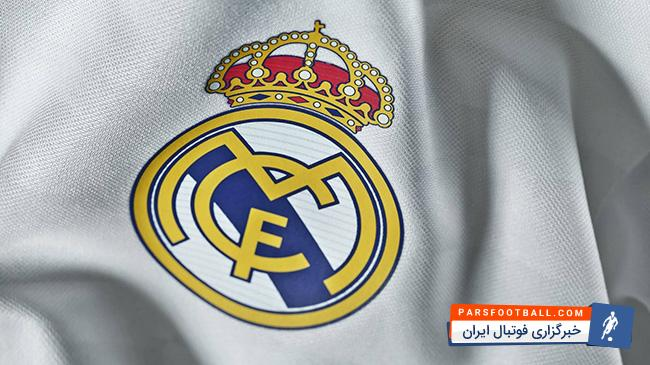 لیست بازیکنان رئال مادرید برای دیدار با دورتموند