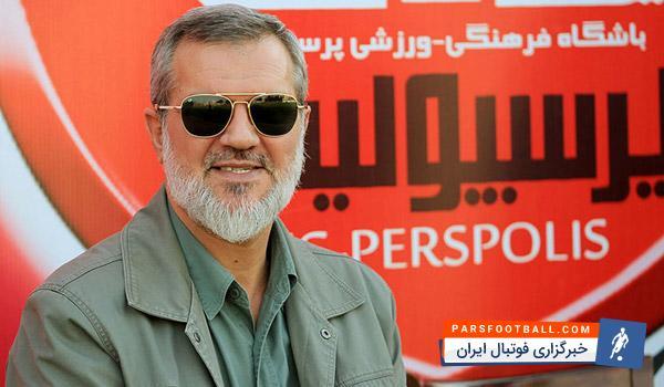 صحبت های رویانیان در مورد پرسپولیس و ژوزه ؛ پارس فوتبال اولین خبرگزاری فوتبال ایران