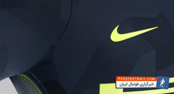 پیراهن سوم اینتر رونمایی شد ؛ پارس فوتبال اولین خبرگزاری فوتبال ایران
