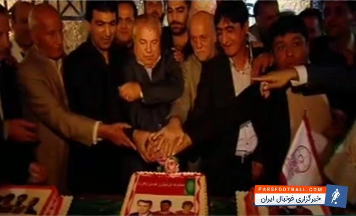 ارتباط زنده از مراسم جشن تولد 71 سالگی علی پروین ؛ پارس فوتبال