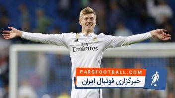 مهارت های کروس در رئال مادرید