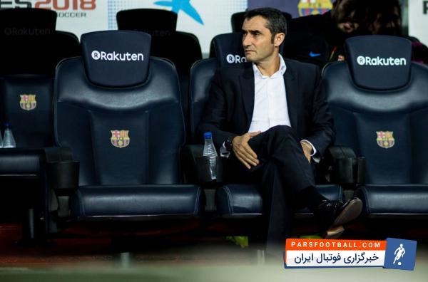 والورده به رکورد پپ و ویلانوا رسید ؛ پارس فوتبال اولین خبرگزاری فوتبال ایران
