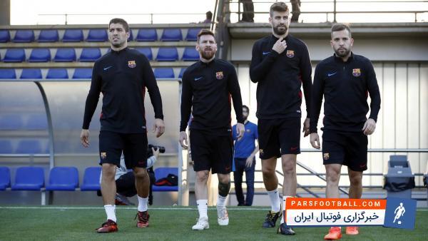 لیست بازیکنان تیم فوتبال بارسلونا برای دیدار برابر اتلتیک بیلبائو اعلام شد