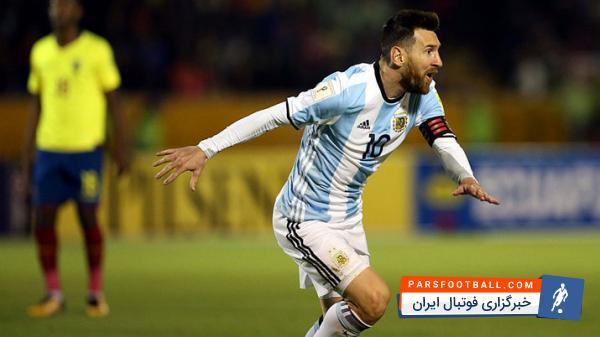 مسی بهترین گلزن منطقه آمریکای جنوبی ؛ پارس فوتبال اولین خبرگزاری فوتبال ایران