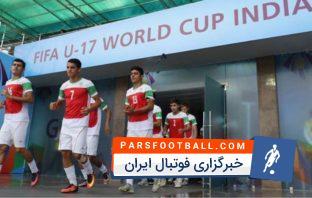 تیم ملی نوجوانان ایران تیم فوتبال نوجوانان ایران