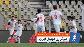خلاصه بازی تیم نوجوانان ایران و مکزیک