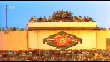 خاطره انگیزترین بازی های پرسپولیس در آیتم نوستالوژی برنامه نود 24 مهر 96