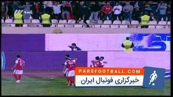 گل اول تیم فوتبال پرسپولیس به نفت تهران