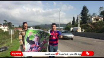 طرفداران تیم های استقلال تهران و نساجی مازندران