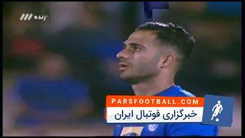 گل دوم تیم فوتبال استقلال تهران به نساجی مازندران