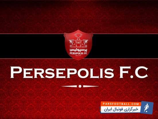 گزارش یاسر اشراقی خبرنگار صدا و سیما از افتخارات آسیایی تیم فوتبال پرسپولیس